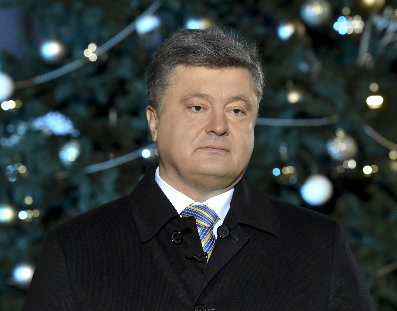 Новогоднее поздравление порошенко отзывы
