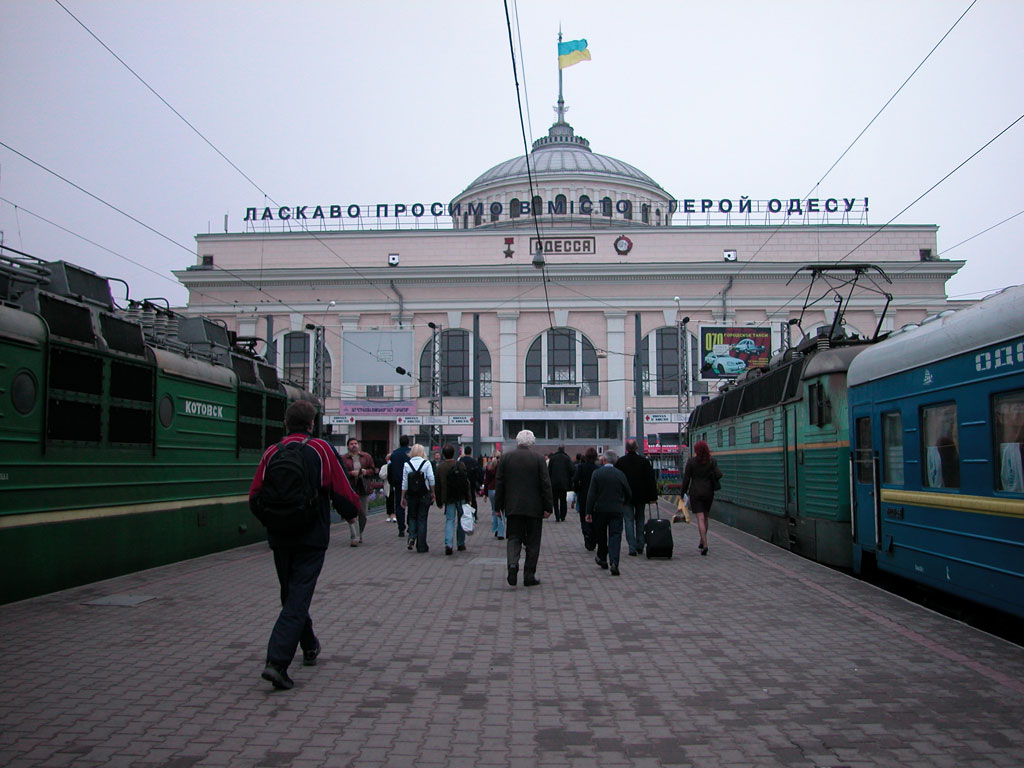107л ужгород одессаглавная поезд расписание маршрут