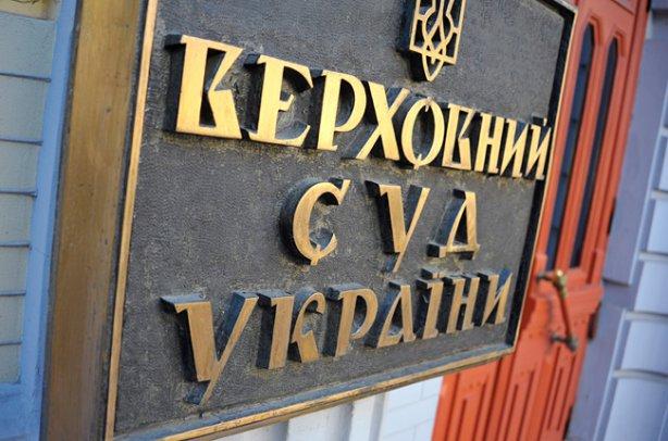 Лутковская: ЕСПЧ еще невыносил решений поКрыму иДонбассу