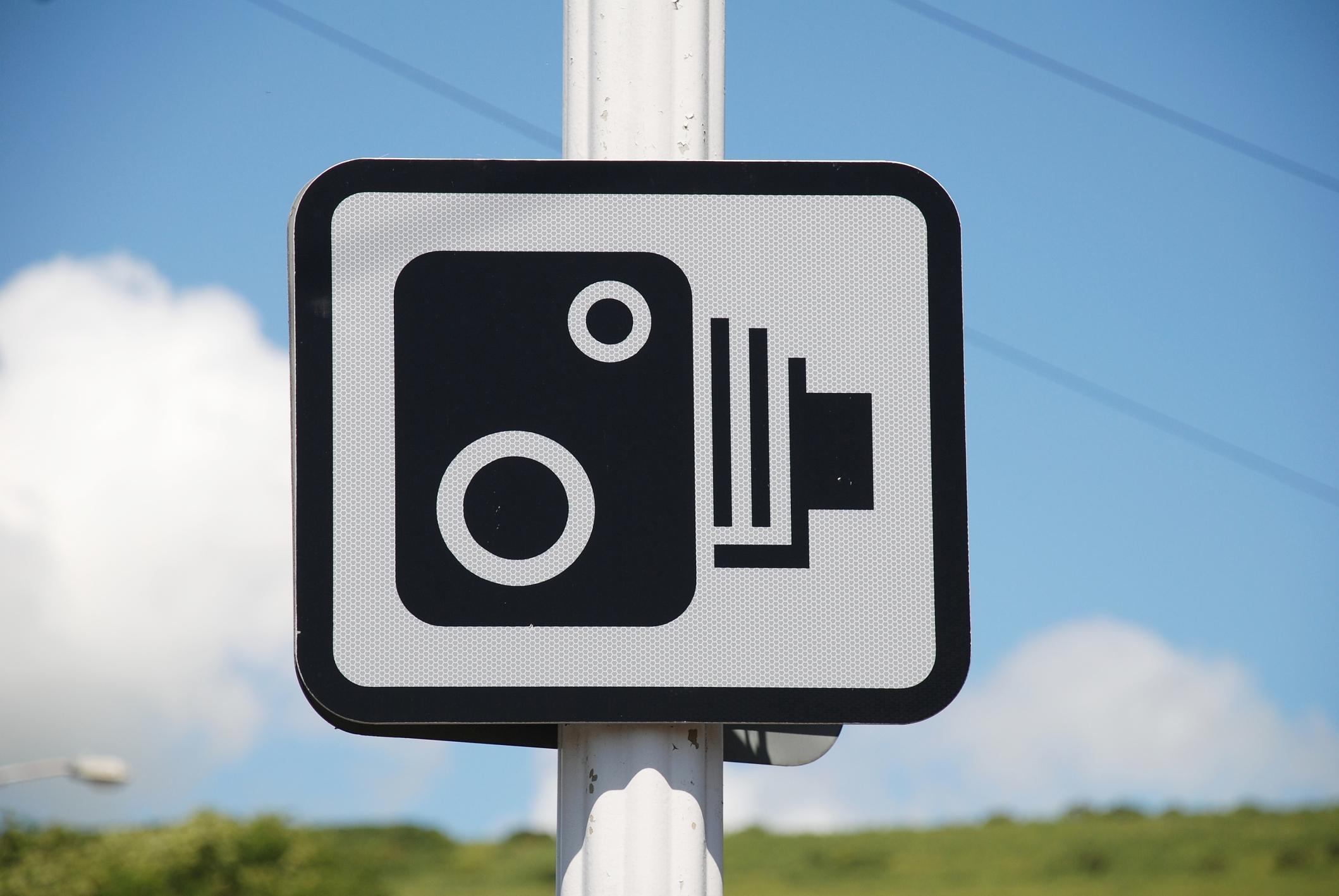 можно ли фиксировать нарушения пдд на обычную камеру отягощенный