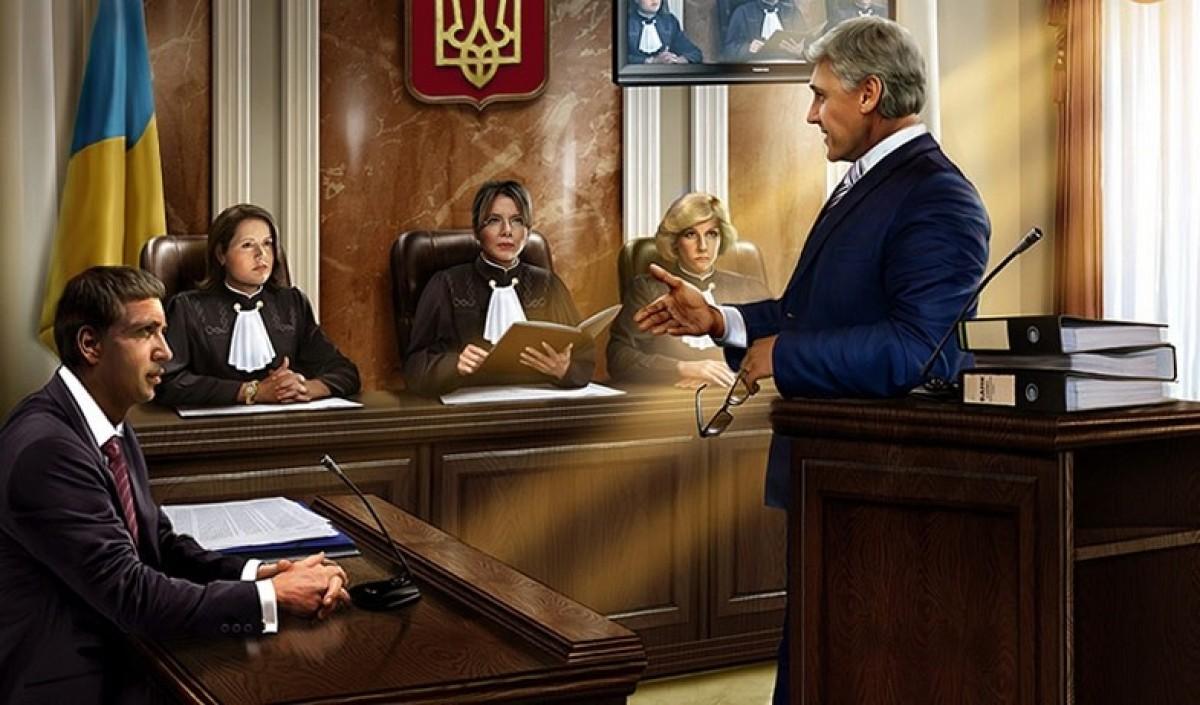 адвокат рассмотрение уголовного дела можно было