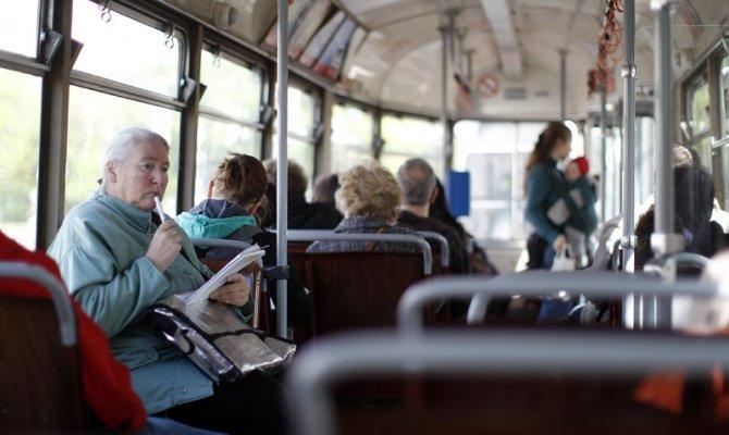 Имеют ли пенсионеры льготы по оплате жкх