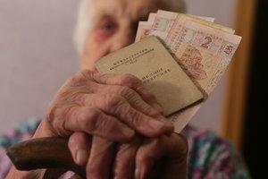 Когда будет прибавка к пенсии в 2013