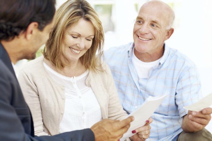 Когда будет повышение пенсии в 2014
