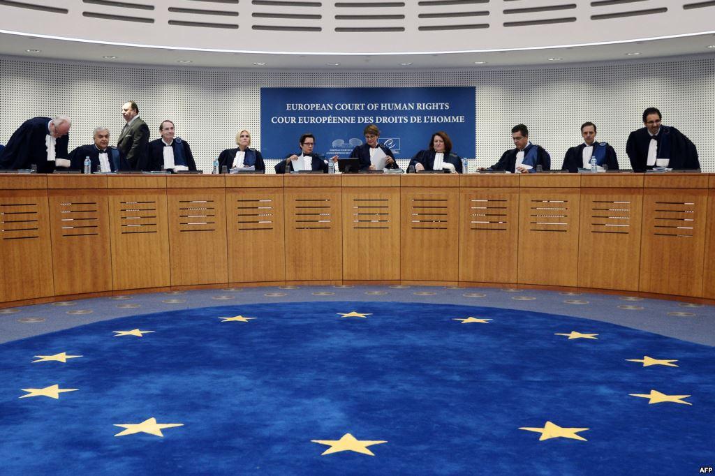 Картинки по запросу Европейский суд фото