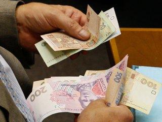 Новая формула расчета пенсий