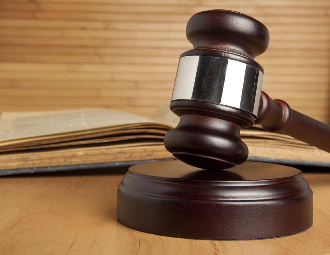 судебная практика по оспариванию дисциплинарных взысканий затем